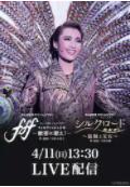 fffー東京